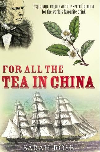 英国怎样偷走了中国的茶?