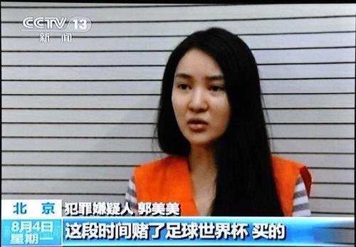 郭美美获刑,是否改变了你对红会的印象?