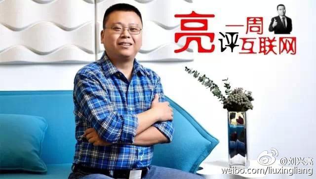 亮评一周互联网34:深扒苹果产品发布会