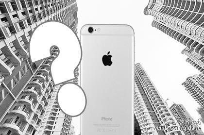 世界人民用房子能换几部iPhone6?