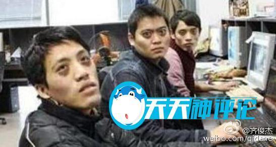 天天神评论:中国IT人员的平均年薪27万你还找到到后腿吗?
