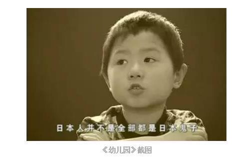 原创视频|我们采访了一群孩子,和TA们眼里的战争