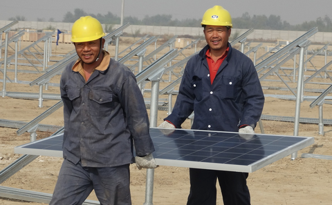 中国协助巴基斯坦建造全球最大太阳能电站