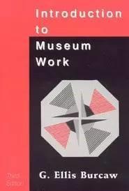 博物馆需要企业管理?