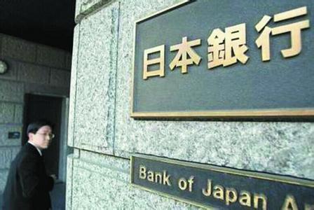 """日本央行""""弹药""""几光  放缓买入ETF"""