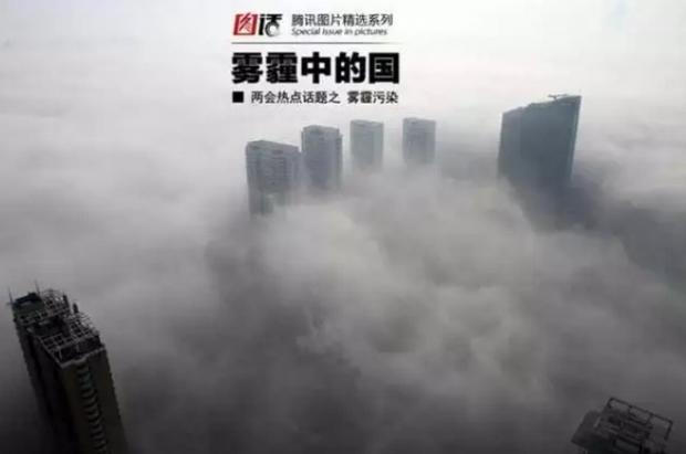 北京交通限行对空气质量和人类活动影响的评估