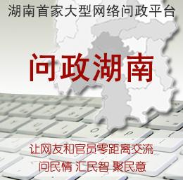 """对湖南蓝山县委宣传部《关于对""""蓝山县财政局回应向干部职工代扣助残金""""的说明》之说明"""
