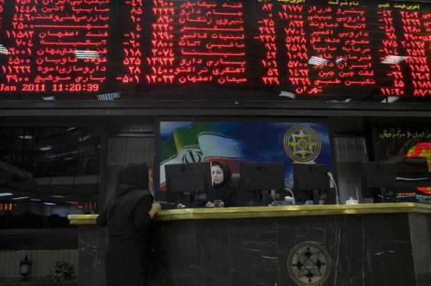 我在伊朗是如何炒股的 | 伊朗行记