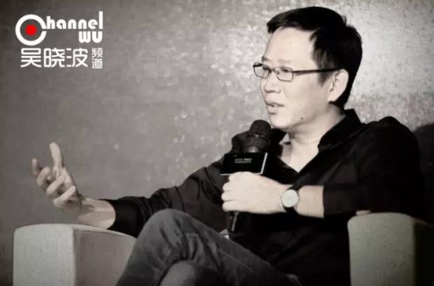 中国为什么没有独立的商业伦理?