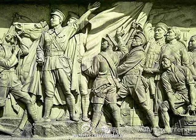朱大可:毛历19年,10月10日辛亥革命爆发