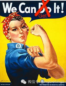 假女权,真投机