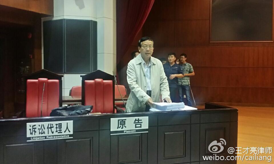1485位村民为何起诉省、市政府?