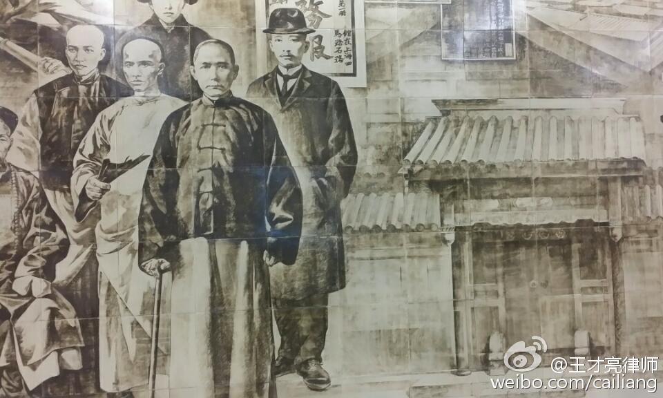 居住证:一个有利于中国发展的改变开始