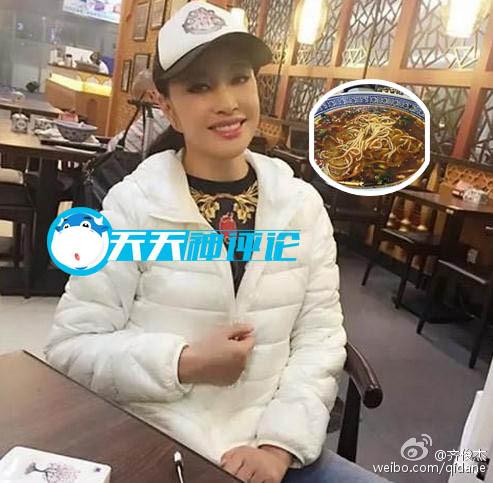 天天神评论:刘晓庆吐槽机场面条3元/根