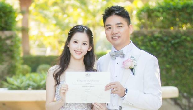 刘强东的美婚,京东的什么?