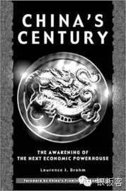 诺奖得主 | 斯蒂格利茨:中国的世纪