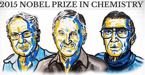 三科学家发现DNA修复获诺贝尔化学奖 中国科学家看到希望