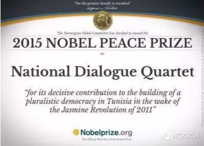 那些拿过和平奖的NGO
