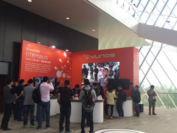 大众创业背景下YunOS产业生态将带来何种新价值