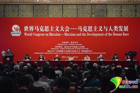 从北京大学马克思主义大会想到衣俊卿