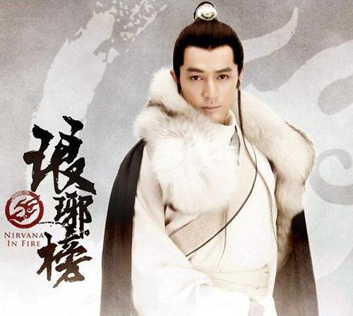 《琅琊榜》背后的历史——兼论梅长苏的人物原型