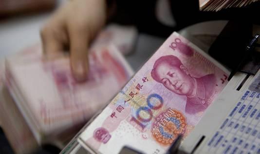 美国称人民币升值是中国经济成功转型的关键