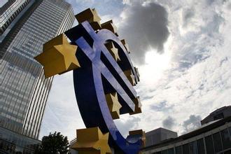 德拉吉权衡QE风险  欧洲央行陷两难