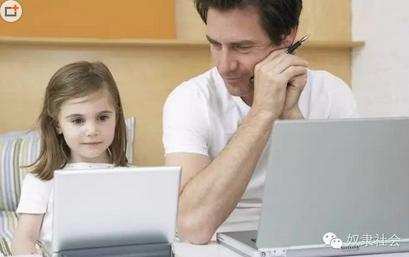 一位管理会计咨询师爸爸给女儿的一封信