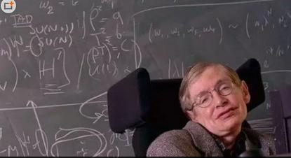 """霍金:""""万物理论""""不存在"""
