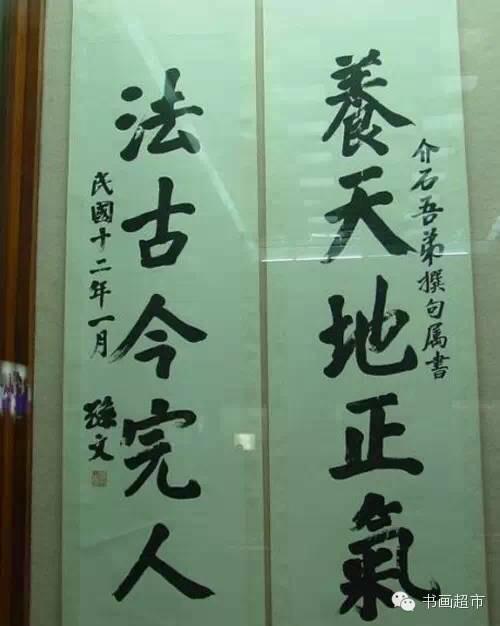 """吕良彪:法律人当具""""贵族精神""""——在武汉大学""""2015珞珈法学论坛""""上的讲演"""