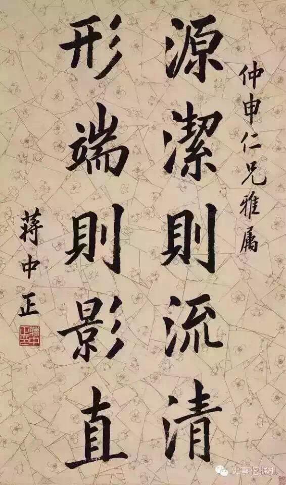 吕良彪:律师的自我修行与专业化道路——夜读南怀瑾先生有感