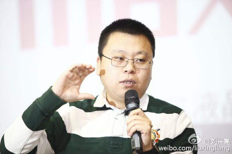 """刘兴亮:智能时代""""入口""""消失,十年后手机将被淘汰"""