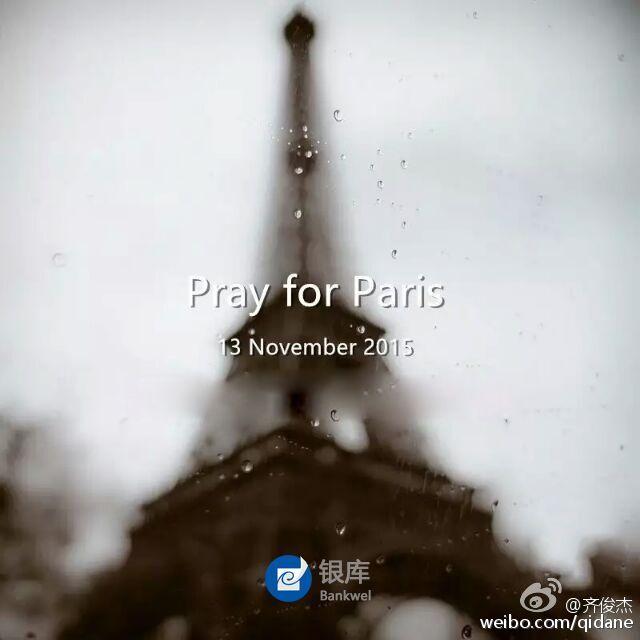 巴黎惨案之后经济格局恐会大变