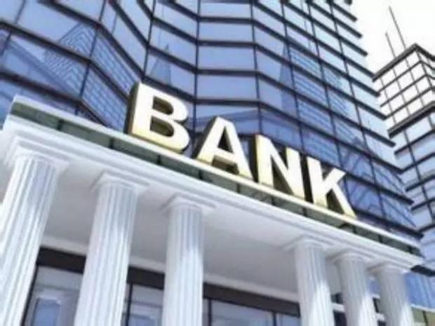 银行类金融机构非标业务政策一览表