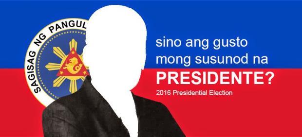 菲律宾大选:政治家族的家务事