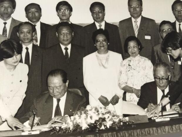 汪辜会谈:22年前的老照片(+记者注)
