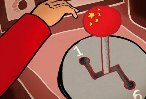 国际原油将如何影响国内油价(附套单解套)