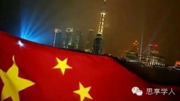 为什么中国的体制改起来特别难?
