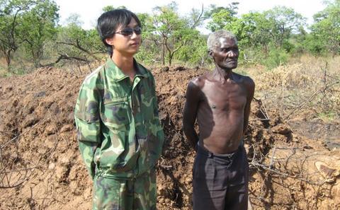 书评:《非洲养活中国?》