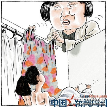 中国家庭的轮回机制(二)