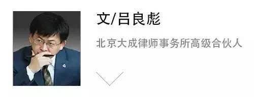 """吕良彪:神秘商人的离奇身亡引发左派右派的共同焦虑?——中国,""""左右""""摇摆的历史列车向何处去"""