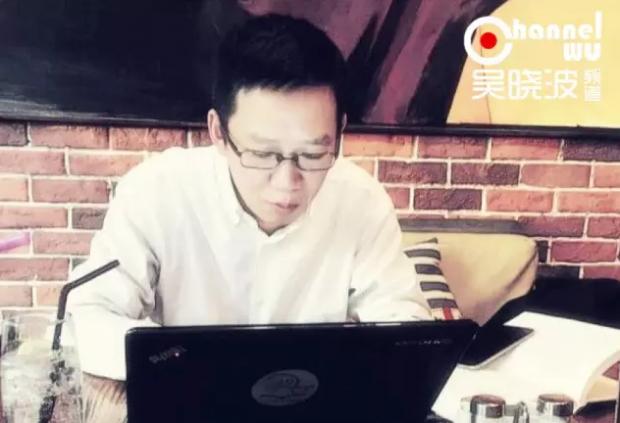 """邓小平是如何打好""""转型牌""""的?"""