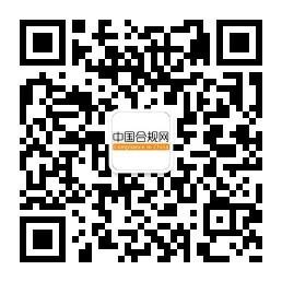 反贿赂挑战琅琊榜