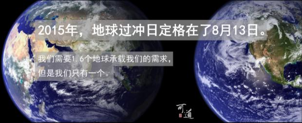 你知道地球一直在给我们提供有偿服务吗?