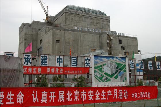 核能建设缓慢不能满足巴黎峰会脱碳愿景