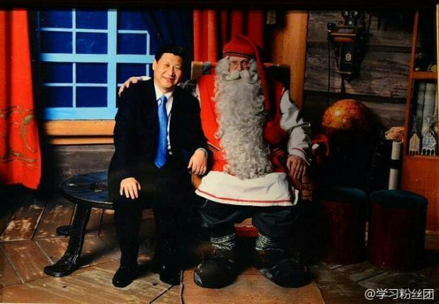 习总与圣诞老人合影透露的开放自信