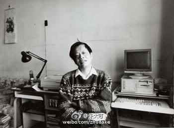 朱大可:王小波毕生在向自由致敬