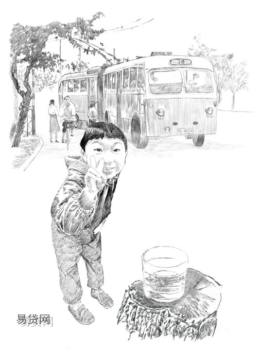 墨水汁兑饮料——我人生的第一笔生意