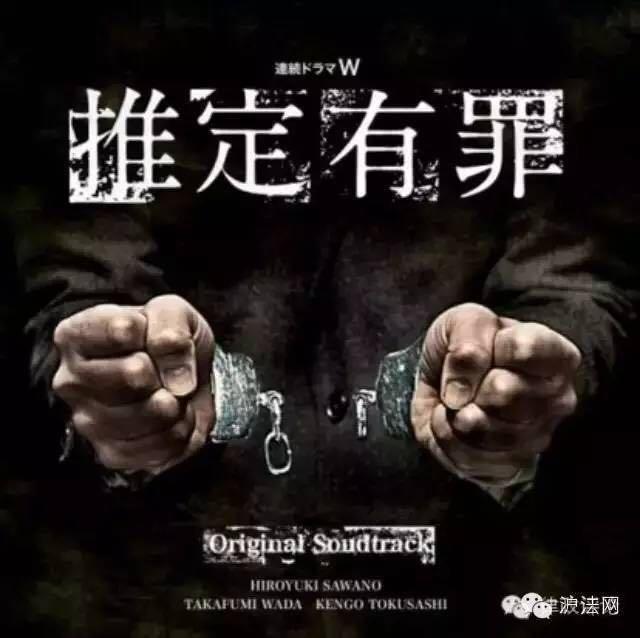 谭敏涛:未经央视公开定调,对任何人都不得确定无罪