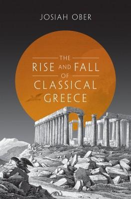 古希腊的兴盛与衰亡